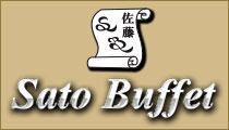 Sato Buffet
